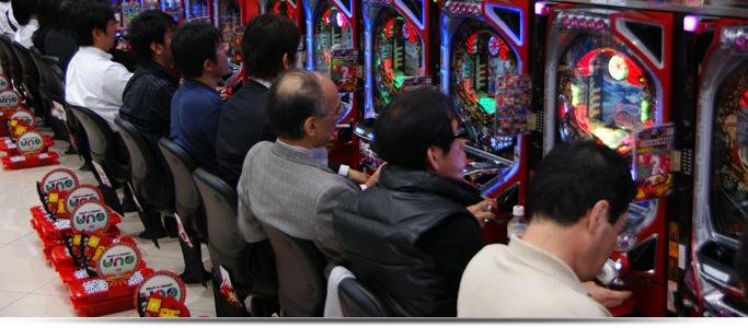 Slot pachinko okinawa
